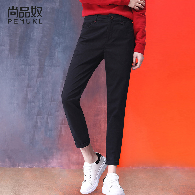 Shangpino 2017 spring and autumn new straight casual pants women autumn cotton literature Pants Black Slim pants