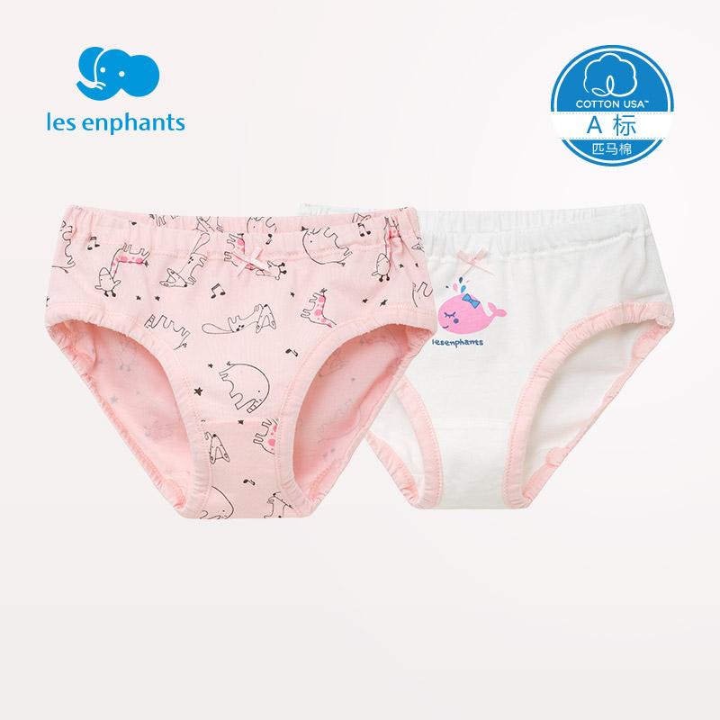 丽婴房婴儿衣服 男女宝宝匹马棉三角裤儿童内裤2条装2018秋新