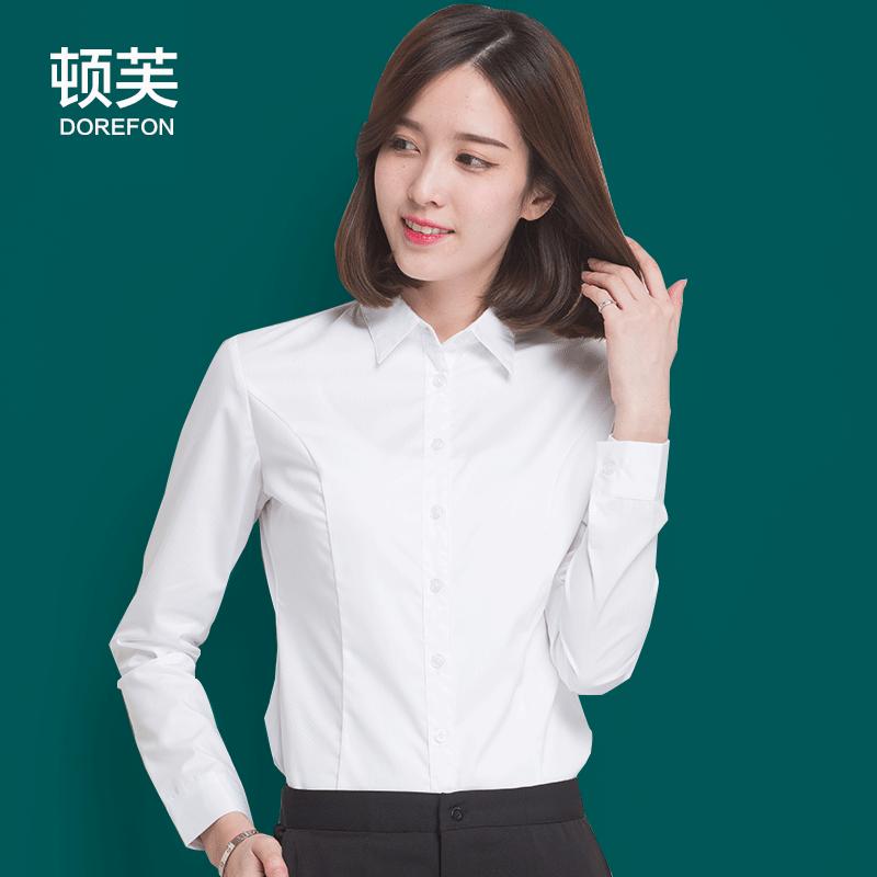 職業裝女裝長褲套裝麵試正裝OL女白色長袖襯衫工作服西裝套褲