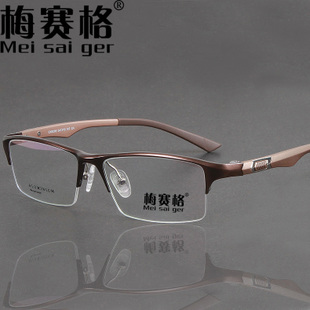 M can be equipped with anti-radiation glasses blue Frames half frame metal spectacle frames glasses aluminum magnesium together Jinping Guang