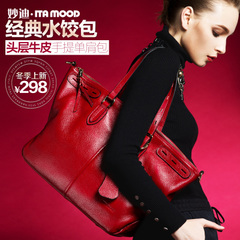 Miao di 2015 winter leather women bag new style suede leather shoulder bag simple dumplings diagonal bag