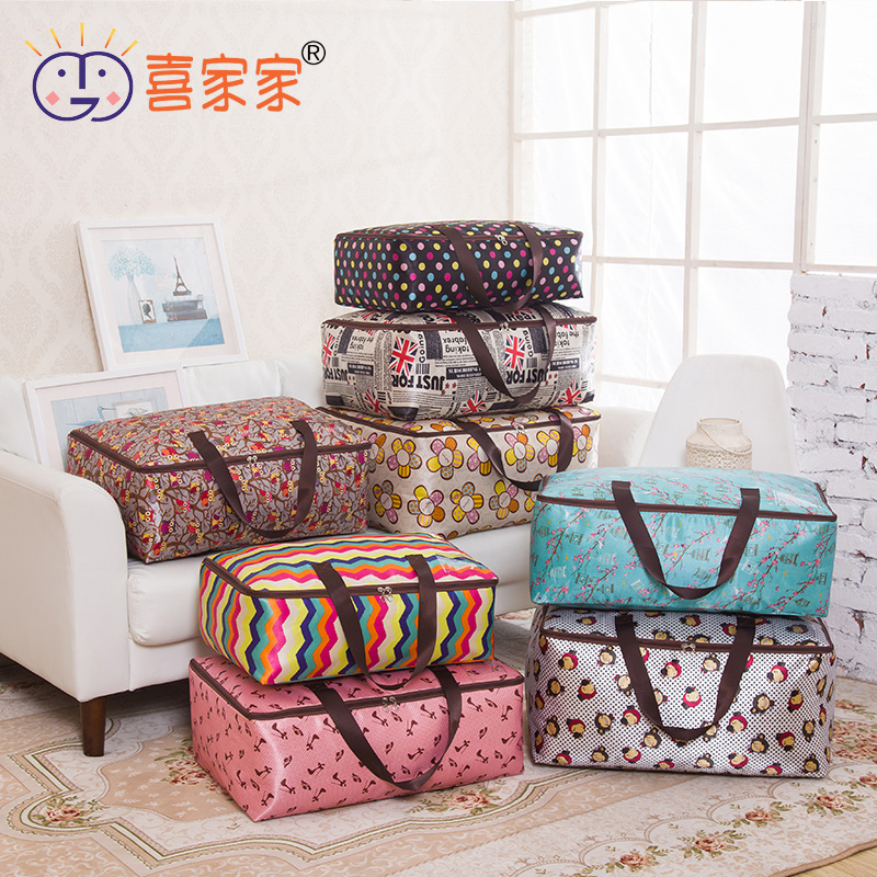 喜家家 大号色丁布棉衣服被子棉花被收纳箱其他收纳袋旅行整理袋