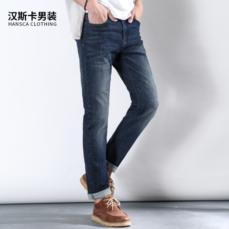 Hansca漢斯卡 秋 男士修身直筒牛仔褲 深藍色彈力 長褲