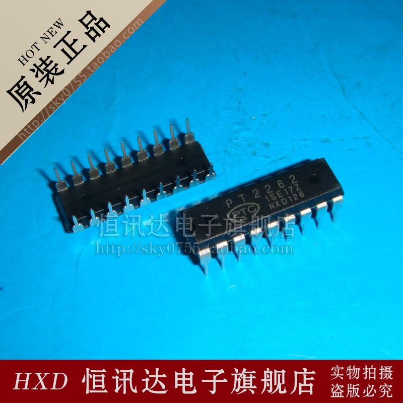 编码解码芯片 PT2262 SC2262 DIP-18 库存现货 质量保证