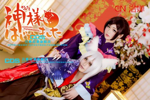 Qi maiden knot God cos Bawei cos kimono