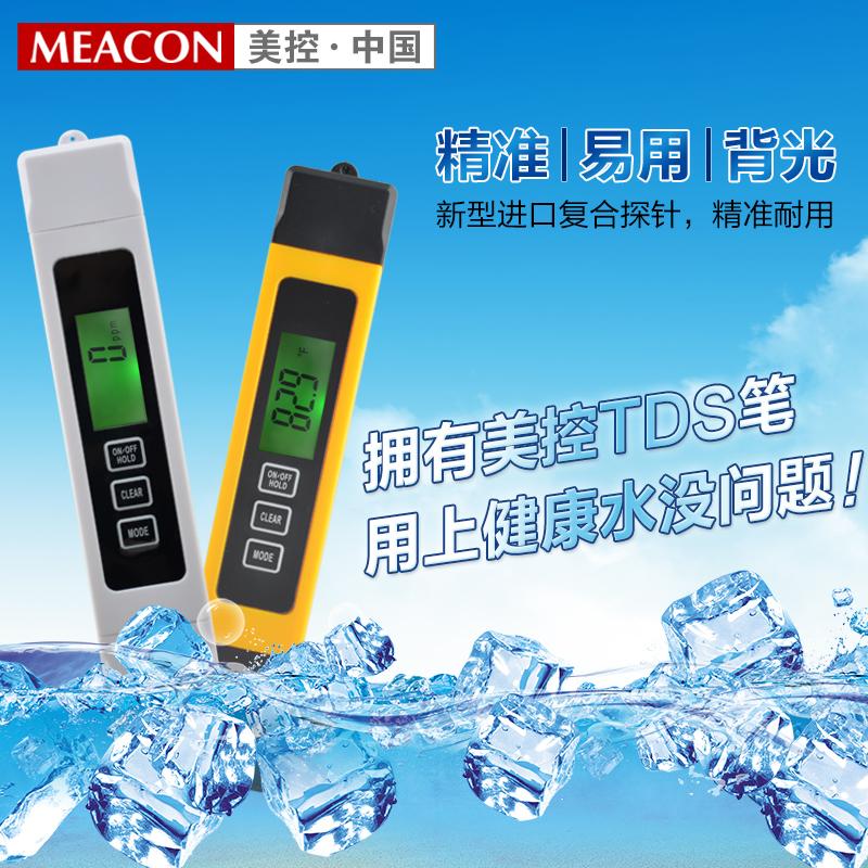 Кондуктометр TDS воды качества тестирования бытовой воды резервуар для воды твердости тестер