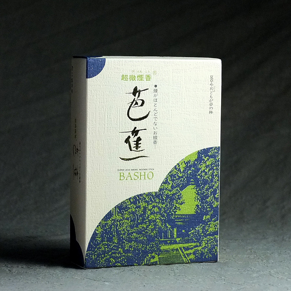诚寿堂【芭蕉】线香熏香赏味分装/10根1包/微烟/伴你入眠/