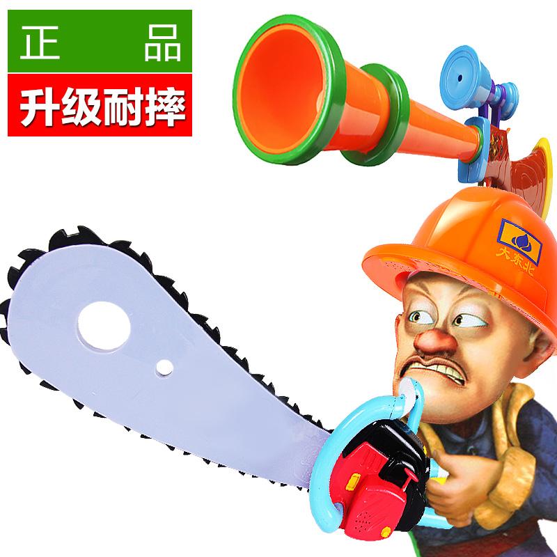 熊出沒光頭強玩具槍兒童玩具套裝帽子光頭強電鋸電動聲光男孩玩具