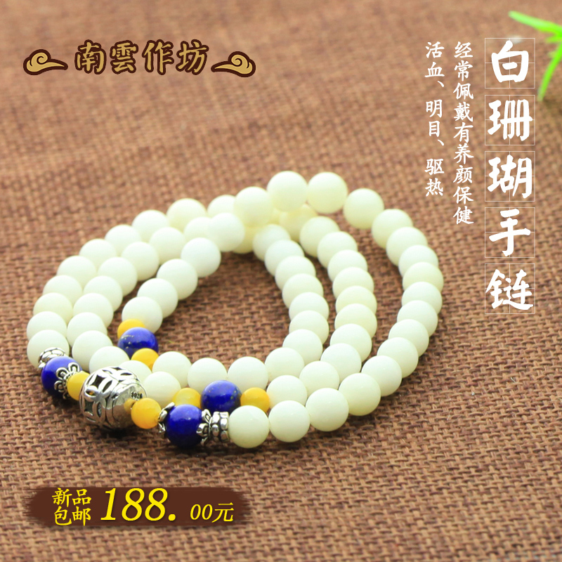 Natural white coral green gold bracelet womens first ornament custom 108 Buddha beads multi circle Thai silver bracelet sweater Necklace