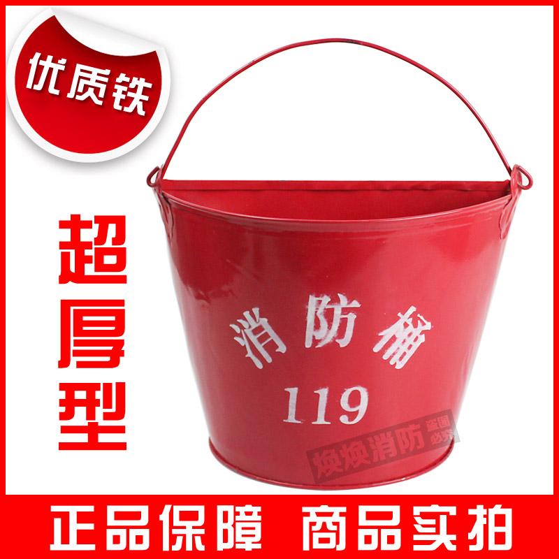 Бесплатная доставка по китаю Завод прямого пожарного ведра / песочного ковша / утепленный Полукольцо пожарное ведро пожарное оборудование дешево