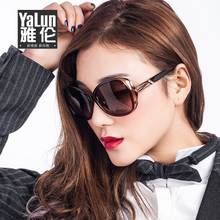 Ms jalon 2015 new sunglasses female star model of polarized sunglasses toad glasses uv protection