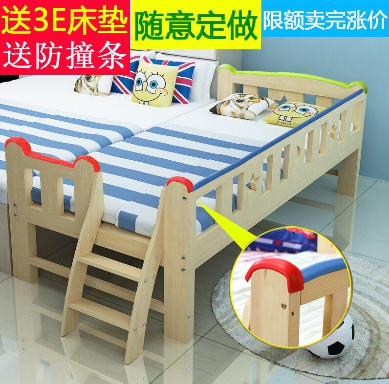 Кровать ширина сращивание кровать детская кроватка ограждение ремня дерево ребенок кровать ребенок кровать для младенца младенец кровать можно настроить бесплатная доставка