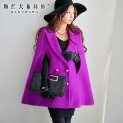 Woolen coat pink doll fall/winter 2014 with the new women's wool coat Cape coat women