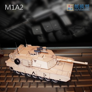 M1A2 tank 3D paper puzzle military weapons Miniature handmade DIY three-dimensional origami paper art Tianyi Popular Gifts