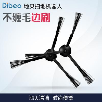 地贝dibea品牌旗舰店