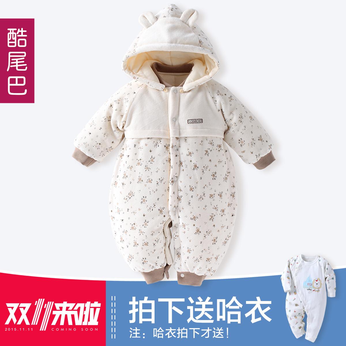 Младенческой зимних пальто мягкий новорожденных одежда HA одежда восхождение одежду, baby onesies весной на осень/зима ходьба платье