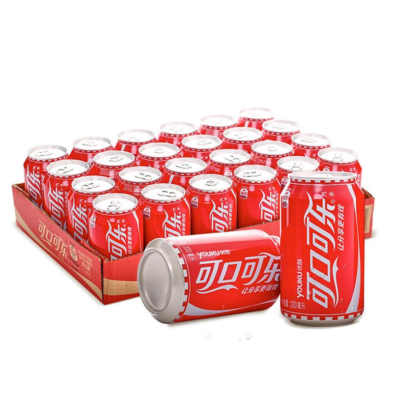 可樂汽水碳酸飲料 330ml~24聽 整箱裝