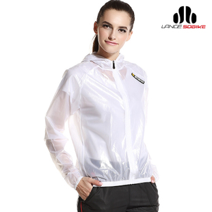 Super League SOBIKE spring and summer breathable waterproof outdoor sports men and women riding raincoat windproof long sleeves cycling jersey