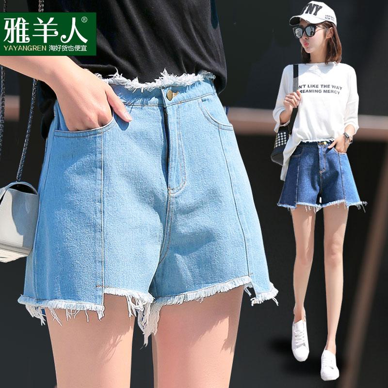 2017 новый высокий талия ковбой большой двор жир mm студент тонкий корейский дикий свободный широкий нога ультракоротких брюки женские лето