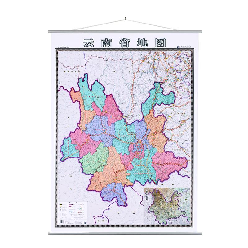 Карты местности / Анатомические карты Артикул 521908867679