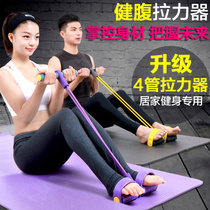Foot pedal tensioners sit-down fitness equipment weight loss stomach skinny waist household sports foot step tensioners rope