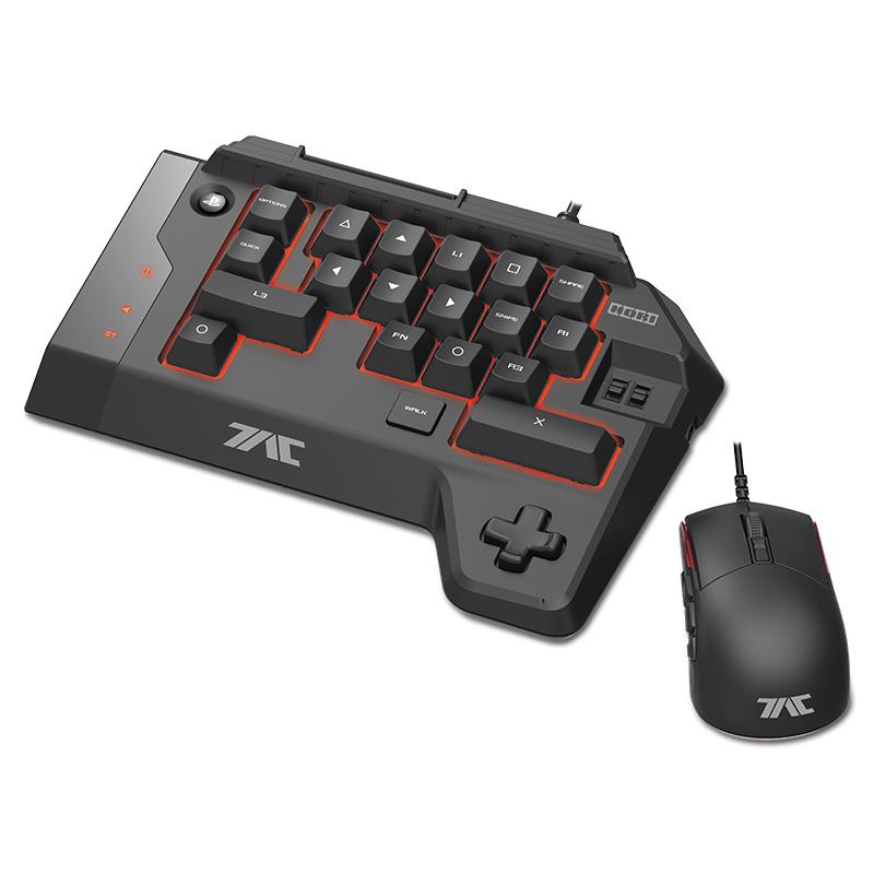 PlayStation 4 третья уполномоченный монтаж (hori) PS4 специальный игра мышь и набор клавиатура наряд K1
