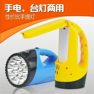 Jager YG 3337 rechargeable emergency flashlight searchlight study lamp a lamp with two shipping