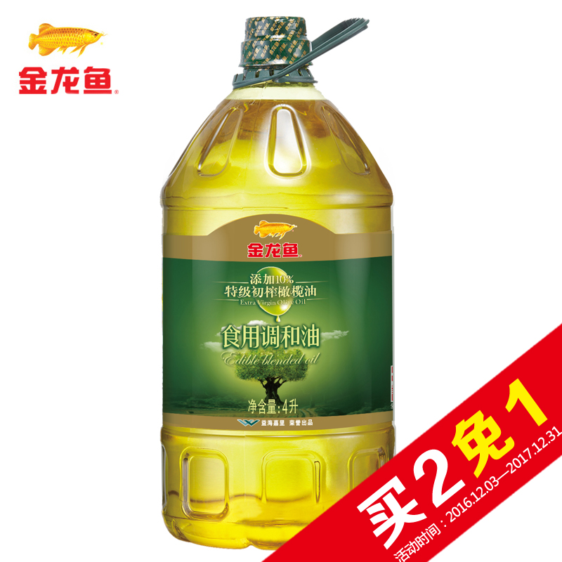 ~天貓超市~金龍魚 添加10^%特級初榨橄欖油食用調和油4L 食用油