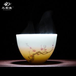 三勤堂 功夫茶具茶杯陶瓷品茗杯 景德镇青瓷粉彩梅兰竹菊茶杯套装