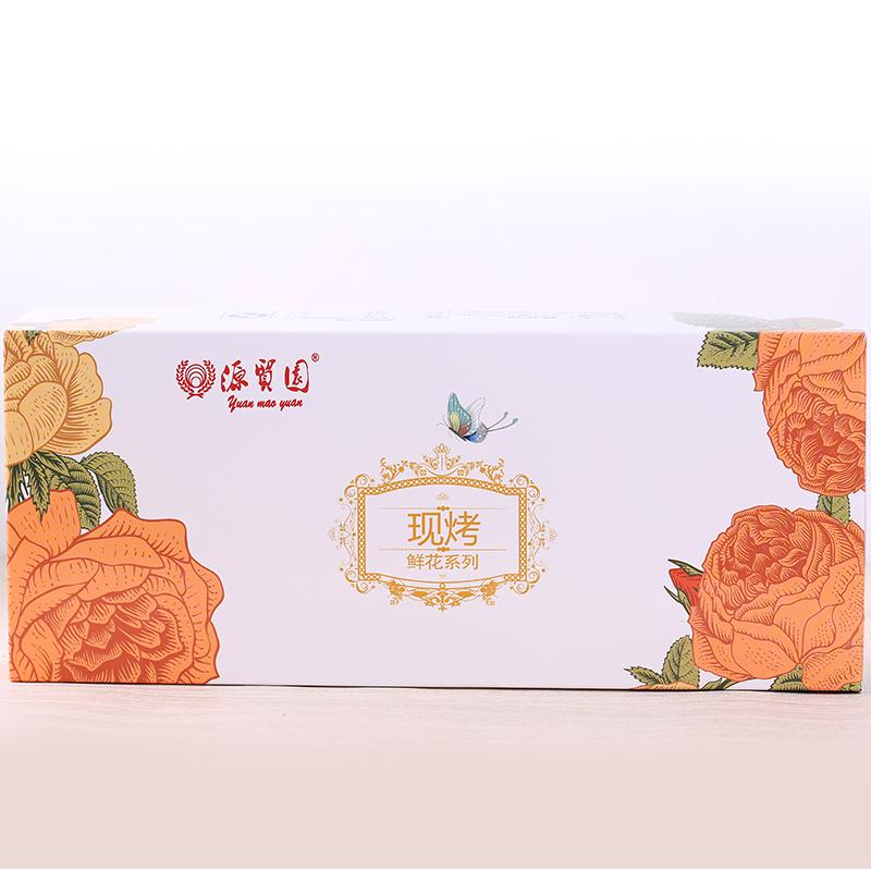 昆明源贸园 鲜花饼经典玫瑰饼10枚云南特产零食小吃传统糕点