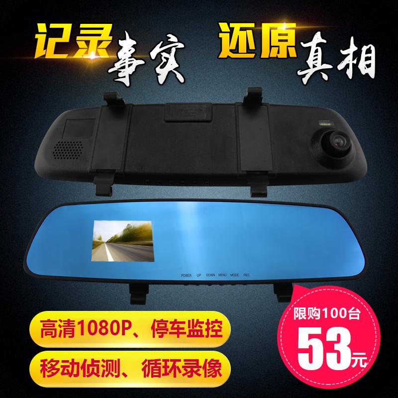 浪瑥1080P超高清 廣角迷你車載夜視一體機 汽車行車記錄儀雙鏡頭