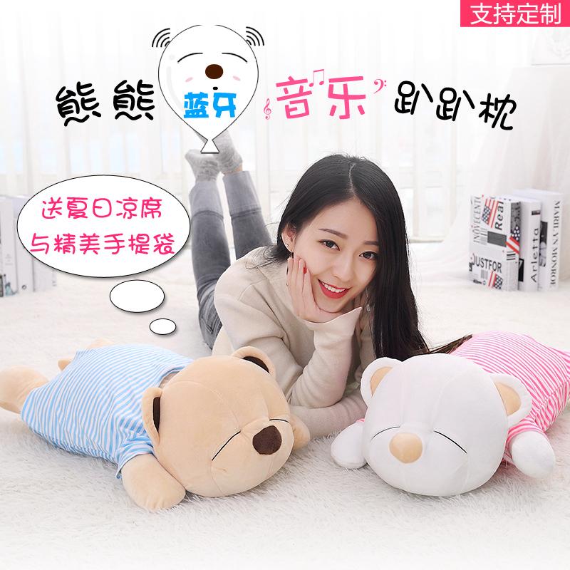 Музыка подушка девочки ложиться спать милый papa bear подушка беспроводной bluetooth кукла куклы плюш большой размер день рождения слушать