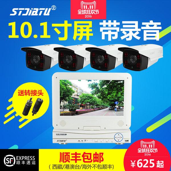 stjiatu200万POE网络监控设备套装4 6 8路高清家用摄像头拾音套餐