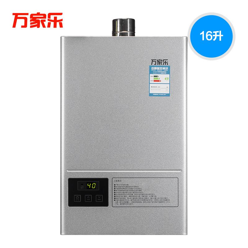 Macro/萬家樂 JSQ30-16JP燃氣熱水器加熱快嗎,安全性如何?