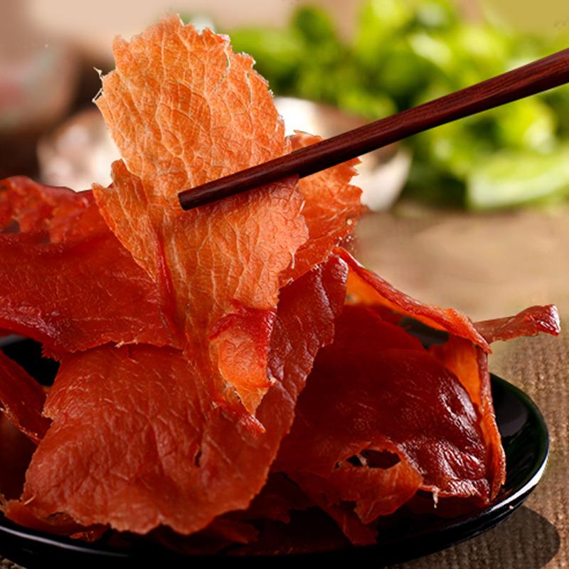 老博承博山风干肉山东淄博特产零食猪肉脯美食肉干250g包邮
