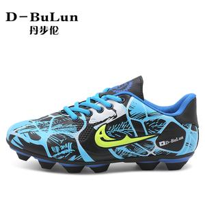 丹步伦足球鞋青少年训练鞋防滑ag足球鞋男女长钉人造草地儿童球鞋
