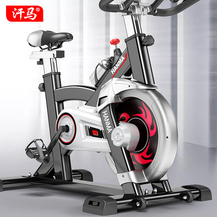 Dynamic Cycling Exercise Bike HANMA 汗马 616 Indoor Dynamic Cycling Gym Fitness Equipment