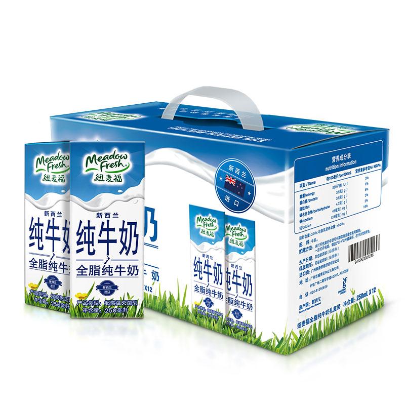 ~天貓超市~新西蘭 紐麥福全脂純牛奶250ML^~12盒 提