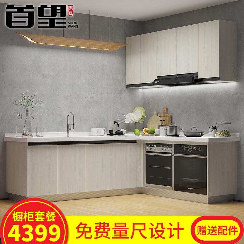 Кухня шкаф стандарт общий сделанный на заказ кухня кабинет кварц столовая гора континентальный дерево открыто стиль современный простой шэньчжэнь