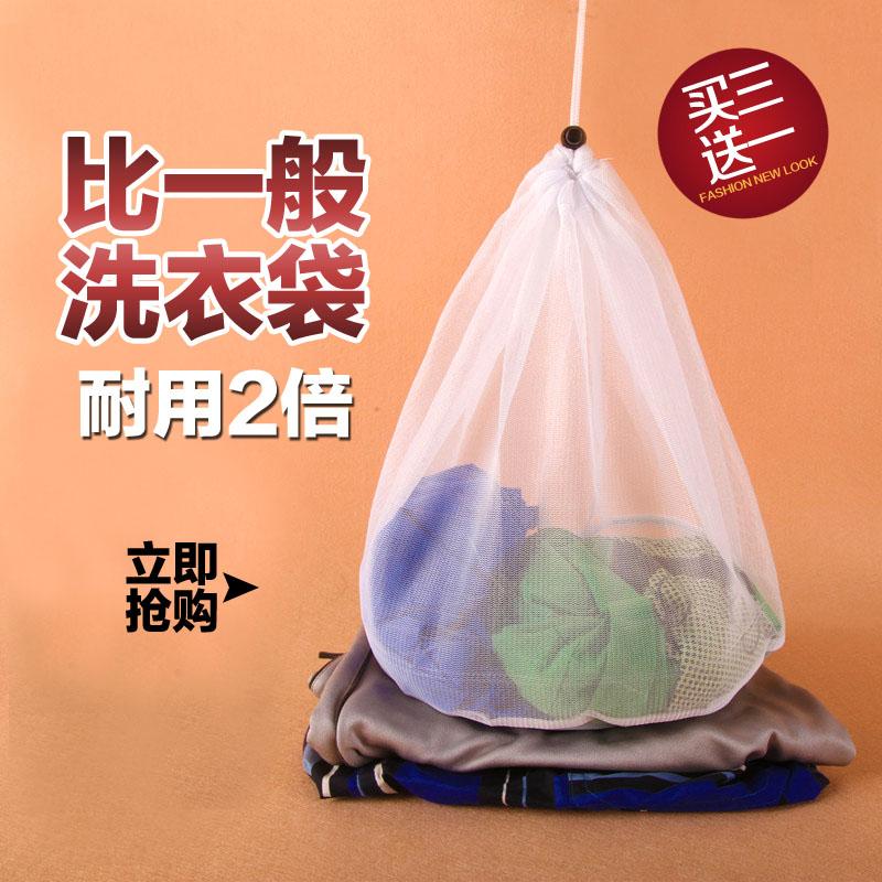 日本拉绳洗衣袋 细网包邮加大号大码护洗袋网兜网袋文胸内衣套装