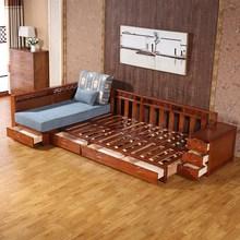 Классические диваны > Диваны из массива дерева.