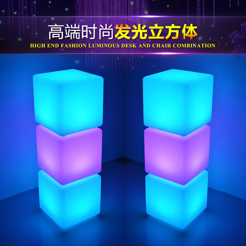 Promotion colorful light-emitting square stool furniture led remote control cube KTV tea table bar table and chair outdoor garden lamp