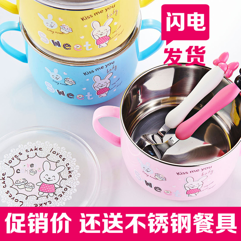 Double ear soup bowl childrens tableware 304 stainless steel cartoon bowl with cover