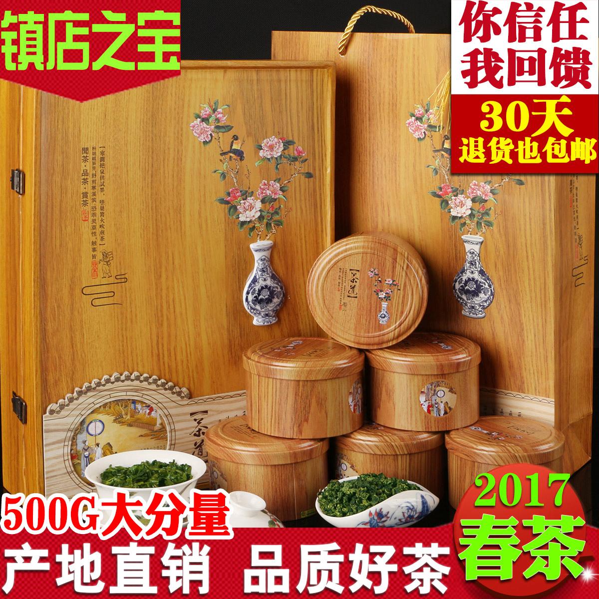 2017 весна чай сейф ручей альпийский новый чай железо гуань-инь аромат тип чай подарок орхидея ладан черный дракон чай 500g