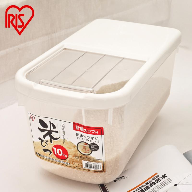 愛麗思米桶10kg 廚房滑蓋式防蟲防潮塑料米缸儲5KG米箱包郵