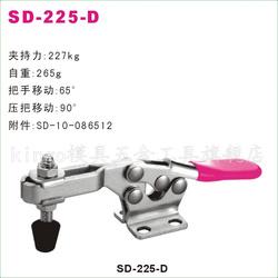 快速夹具SD-225D厂家直销木工快速夹具sd-225D水平式工装快速夹具