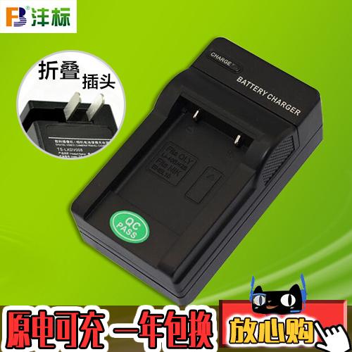 沣标 莱卡/徕卡BP-DC8电池 相机座充 X1 X2 MINI-M X-VARIO充电器