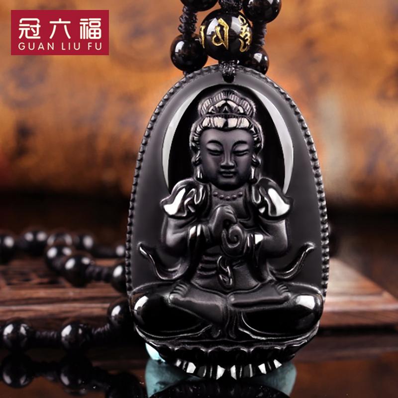 Обсидиан подвески мужской и женщины ожерелье вайрочана фугэн пустота тибет гуань-инь будда на талию будда зодиак покровителя