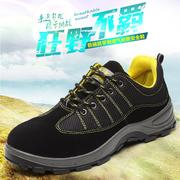 Ding-chống đập chống xỏ an toàn công trình giày nam của địa điểm xây dựng công trình giày nhẹ Baotou Steel khử mùi thở mùa hè