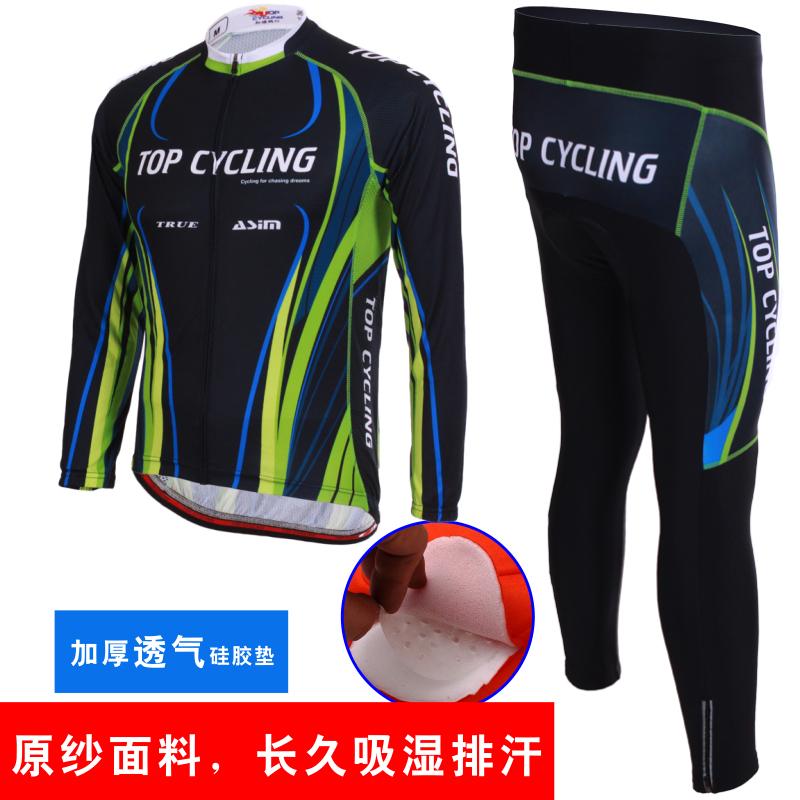 Тайвань развивать простой верховая езда длинный рукав верховая езда костюм мужской и женщины весна сезон силиконовый подушка верховая езда брюки велосипед оборудование